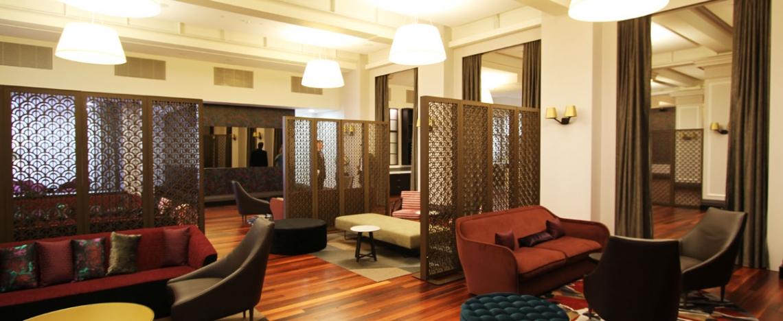 Hamilton Lounge